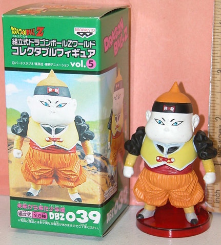 File:Banpresto DBZ039 vol5 Android 19 2009.PNG