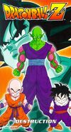DBZ7 Destruction