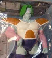Banpresto 2004 UFO Catcher Zarbon b