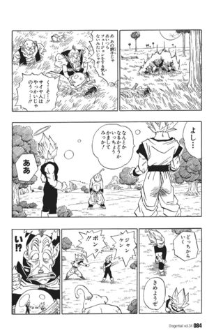 File:KaioshinArriveOnOtherPlanet(Ch509).jpg
