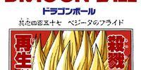 Vegeta's Pride (manga chapter)
