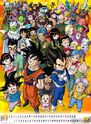 Dragon Ball Calendar Page-6