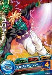 File:Kogu Heroes.jpg