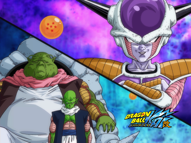 File:DBZKaiEyeCatch8.2.png
