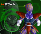 Appule XV2 Character Scan