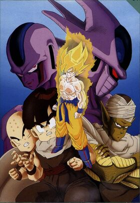 DBZ THE MOVIE NO. 5