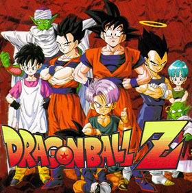 File:Dragonball z-6720.jpg