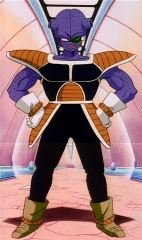 File:CuiPlanetFrieza.png