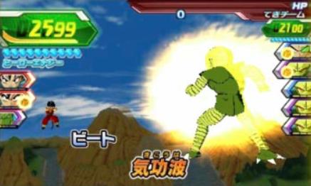 File:Hero Saibaman Heroes Ultimate Mission.png