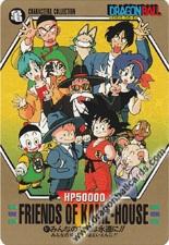 File:Son & Friends Dragon Ball.jpg