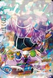 File:Captain Ginyu Heroes.jpg