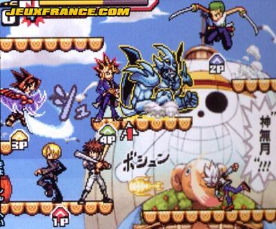 File:Jump super stars 3.jpg