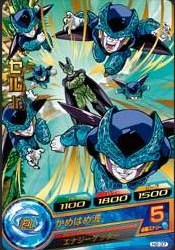 File:Cell Jr. Heroes 2.jpg