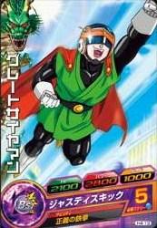 File:Saiyaman Heroes 5.jpg