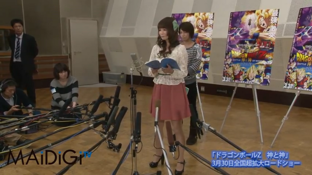 File:Nakagawa&Matsumoto3.png