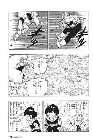 File:SpiritShot3(Manga).jpg