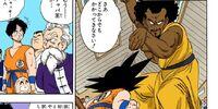 King Chappa (manga chapter)