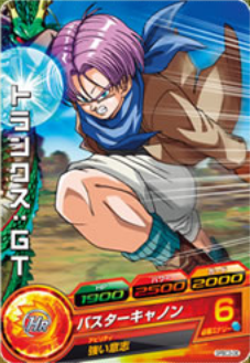 File:GT Trunks Heroes.png