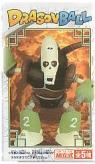 File:Dragon-ball-mini-figure-piraterobot.PNG