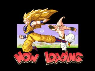File:Dragon Ball Z - Idainaru Dragon Ball Densetsu 03.png