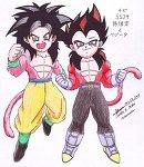 File:SSJ4 Goku and Vegeta.jpg