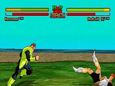 File:Dragon ball z ultimate battle 22 profilelarge.jpg