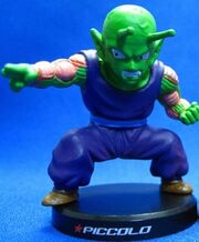 Deformationp2Piccolo