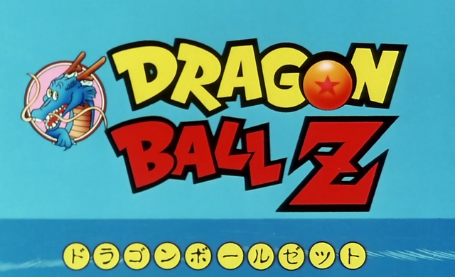 File:DragonBallZ..png