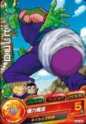 File:Piccolo Heroes 23.jpg
