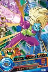 File:Salza Heroes 3.jpg