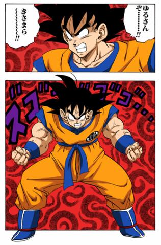 File:GokuPowersUp2(ColorManga).png
