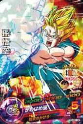File:Super Saiyan Goku Heroes 25.jpg