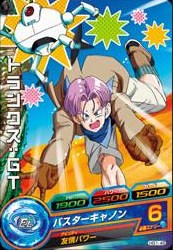 File:Trunks Heroes 9.jpg