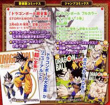 DB2013Books(VJump)