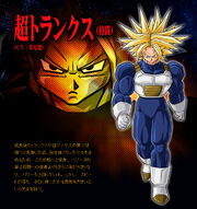 Super Trunks BT3