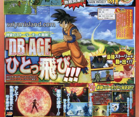 File:Dragon-Ball-Z-Ultimate-Tenkaichi-Scan1.jpg