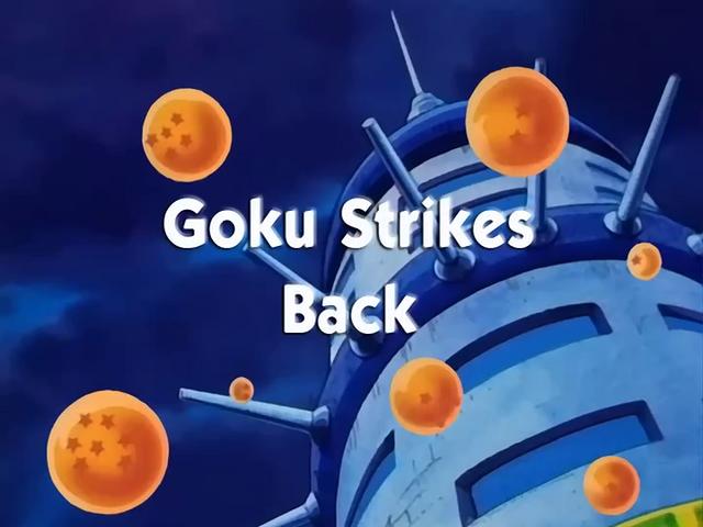 File:GokuStrikesBack.png