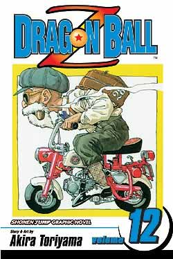 File:Dragonballzmangabook12cover.jpg