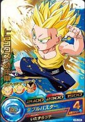 File:Super Saiyan Trunks Heroes 4.jpg