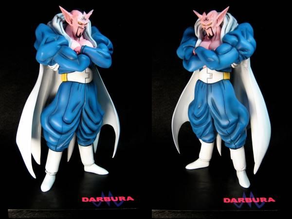 File:Dabura statue b.jpg