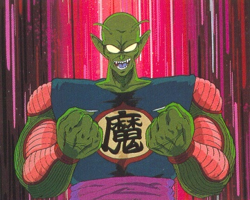 File:Kingpiccolo2.jpg