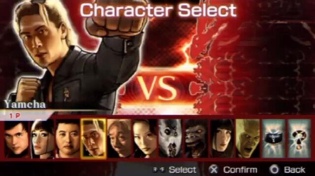 File:Evolution character select.jpg