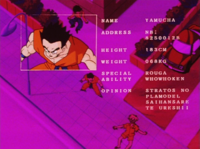Android19Scouter