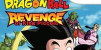 Dragon Ball: Revenge of King Piccolo