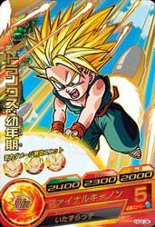 File:Super Saiyan Trunks Heroes 8.jpg