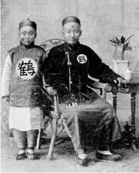 File:Tien and Chaiotzu.jpg
