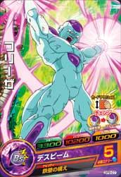 File:Frieza Heroes 13.jpg