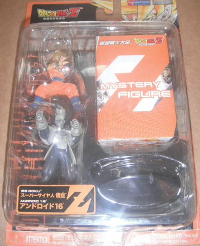 File:UltimateFigureSeries-16+Goku-b.PNG