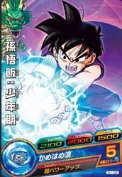 File:Gohan Heroes 5.jpg