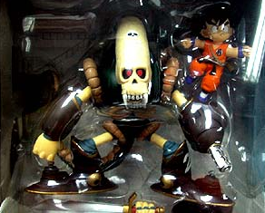 File:Museumcollection piraterobot goku-b.PNG